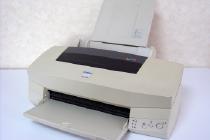 option_rental_printer
